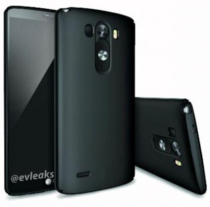 LG G3, otra imagen del móvil nos muestra la mayor parte de sus detalles
