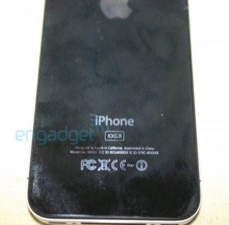 iPhone 4G, ¿es este el nuevo teléfono de Apple?