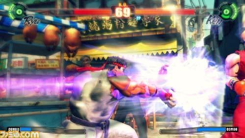 Foto de Street Fighter IV - Famitsu 08012008 (44/45)