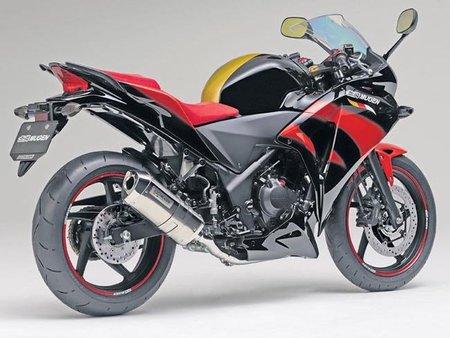 Honda CBR 250R por Mugen