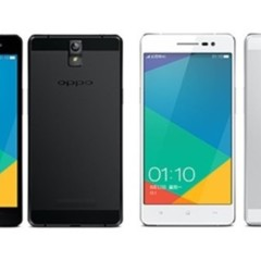 Foto 1 de 9 de la galería oppo-r3 en Xataka Android