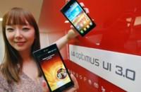 LG Optimus UI 3.0 personalizará Ice Cream Sandwich