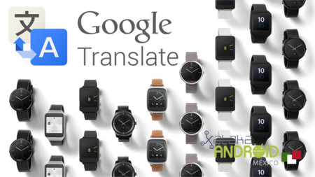 Google Translate llega a Android Wear