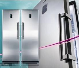 Electrodomésticos Geeks: frigorífico que cuida de que no se congelen las bebidas