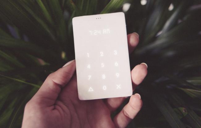 ¡Por fin! un teléfono móvil que sólo sirve como teléfono móvil