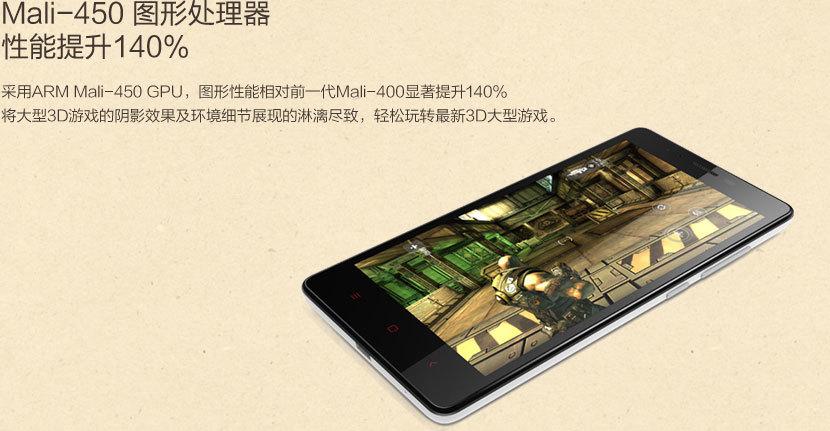 Foto de Xiaomi Redmi Note (3/10)