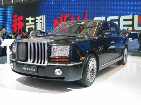 Geely Ge Limo Live At Shanghai Auto Show Img 31
