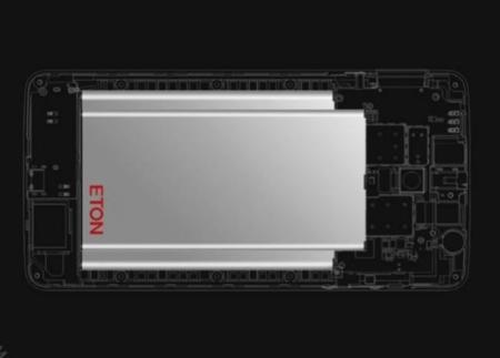 Eton planta cara al Lenovo P780 con su Raytheon con batería de 5.000 mAh
