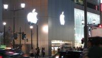 Datos de celebraciones o incluso algún lanzamiento para el décimo aniversario de las Apple Store