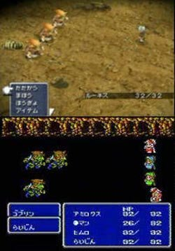 Final Fantasy III DS vs Final Fantasy III NES