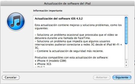Apple lanza la actualización de software iOS 4.3.2