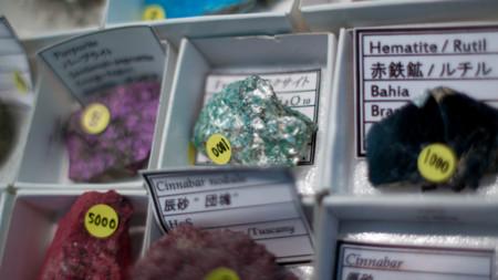 Belleza mortal: estos son los minerales más peligrosos que te puedes encontrar
