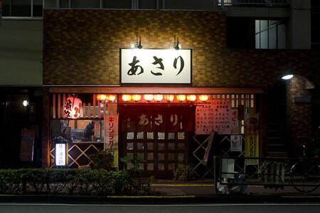 El único restaurante ainu que queda en Tokio está lleno de historia a punto de extinguirse