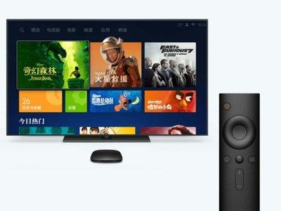 Xiaomi renueva su gama de media centers con el Mi Box 3s un equipo 4K HDR por menos de 50 dólares