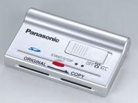 Panasonic presenta una duplicadora de tarjetas SD