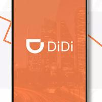 El norte es el nuevo objetivo de DiDi en México: el servicio llegará a seis nuevas ciudades para competir contra Uber