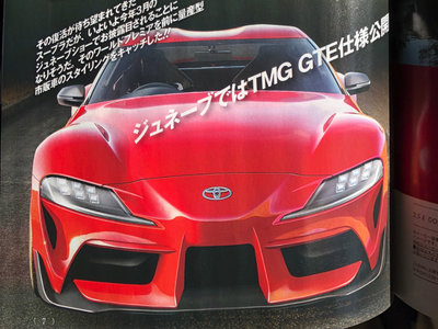 El Toyota Supra como estabas queriendo verlo: sin nada de camuflaje