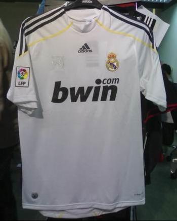 Las novedades de la nueva camiseta del Real Madrid