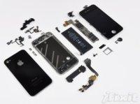 El coste por componentes del iPhone 4 asciende a 188 dólares, según iSuppli