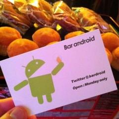Foto 9 de 9 de la galería bar-android-en-japon-en-imagenes en Xataka Móvil