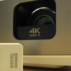 Foto 5 de 10 de la galería benq-w2700-4k en Xataka Smart Home