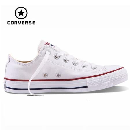 Aniversario AliExpress: zapatillas Converse originales por sólo 30 euros y envío gratis