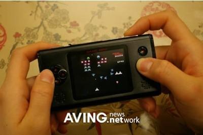 Plezo PMG-250, PMP con emulador