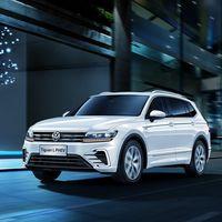 El Volkswagen Tiguan híbrido enchufable ya es una realidad... aunque de momento únicamente en China