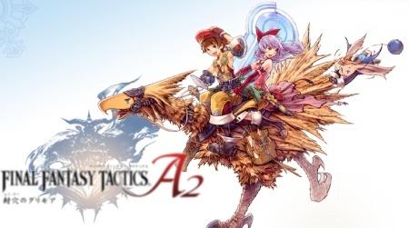 'Final Fantasy Tactics Advance 2': imágenes de la versión americana
