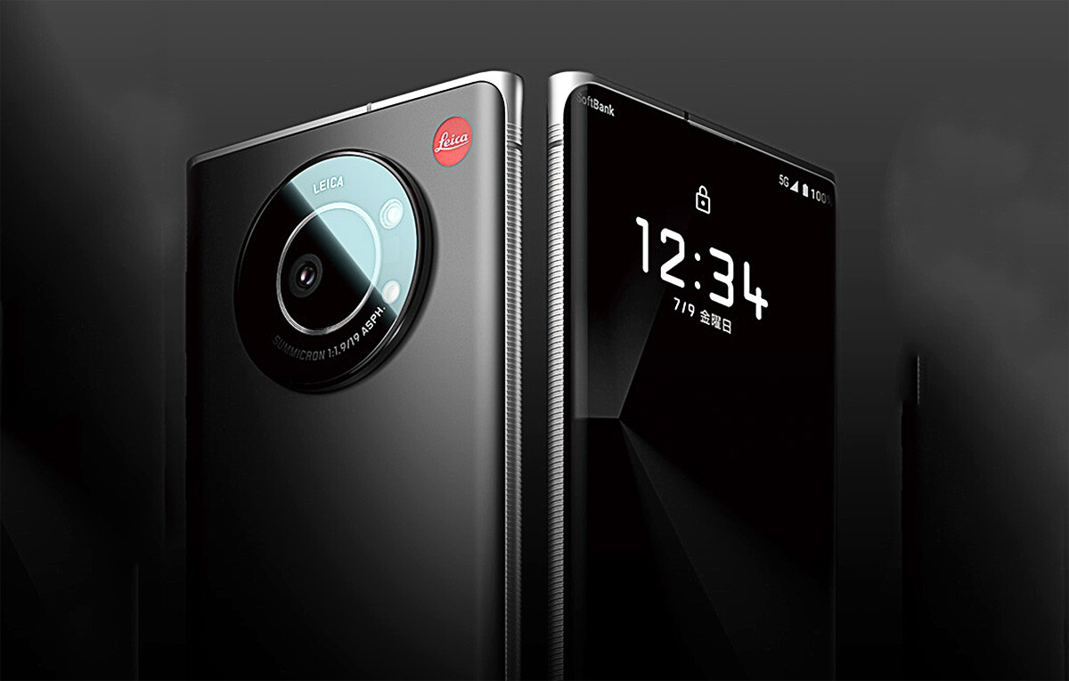 Leitz Phone 1, el primer smartphone de Leica es prácticamente un Sharp Aquos R6 pero con marca propia y su inconfundible logo rojo