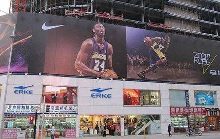 De compras por China