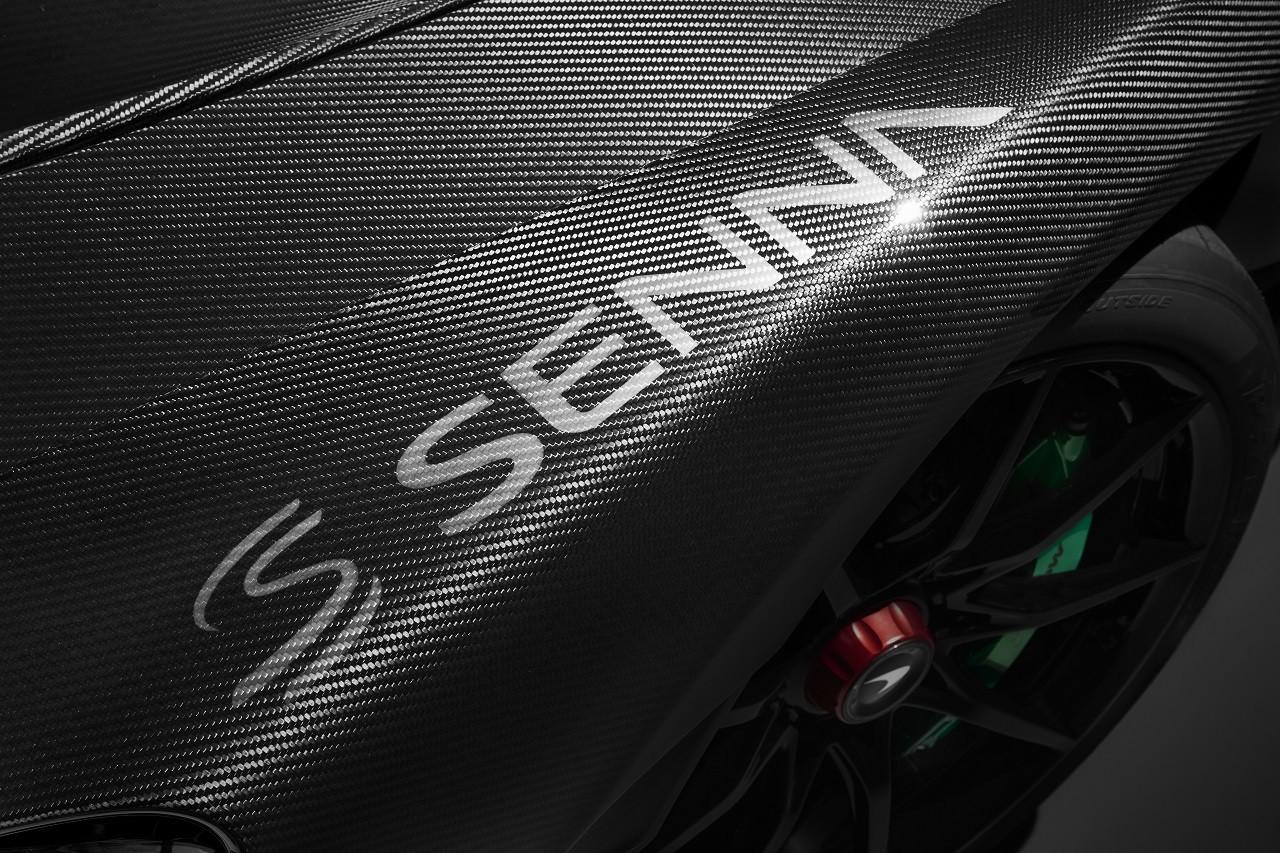 Foto de McLaren Senna Carbon Theme (4/14)