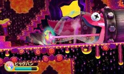 Foto de 110114 - Kirby Triple Deluxe (10/15)