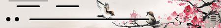 Sakura Blossoms Birds