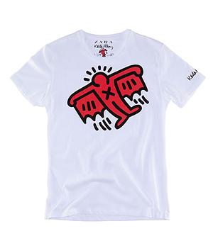Foto de Las sudadera y camisetas de Zara by Keith Haring (2/5)