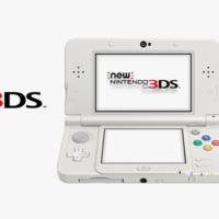 Nintendo descontinúa la producción del modelo New Nintendo 3DS en Japón