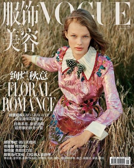 Kris Grikaite en Vogue China
