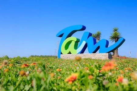 Tamaulipas, el estado mexicano que querrás conocer
