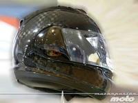 Arai RX-7 Carbon Edition: El casco de los 3300 euros