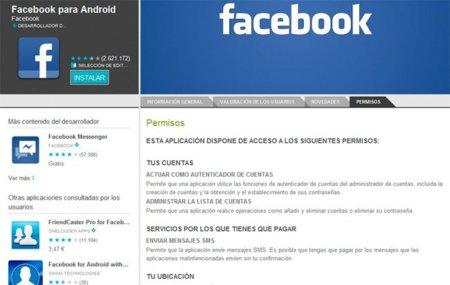 Facebook niega leer los SMS de los usuarios, ¿por qué vemos tantas polémicas de este tipo últimamente?