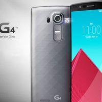 LG G4 de 32GB por 269 euros en MediaMarkt hasta el día 31