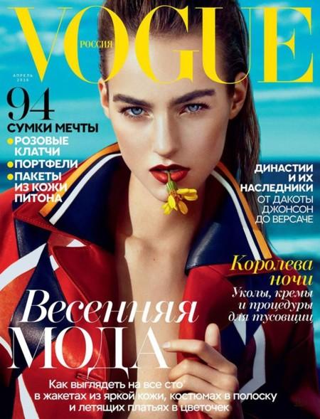 Vogue Rusia: Maartje Verhoef