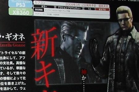 Wesker repetirá en 'Resident Evil 5'
