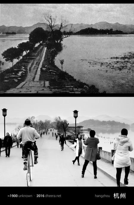 China Antes Y Ahora 1