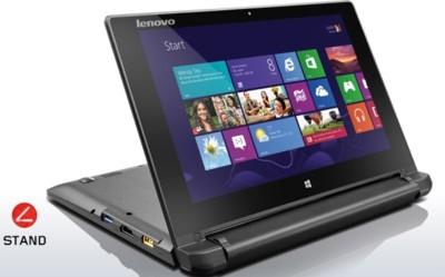 Lenovo Flex 10, el más pequeño de la familia