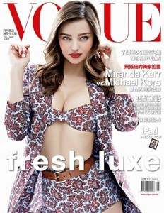 Pónganme otra portada de la Vogue para Miranda Kerr que se nos ha quedado con hambre