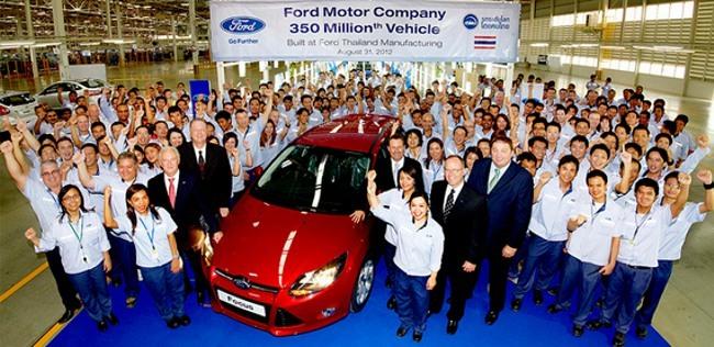 Ford 350 millones de automóviles