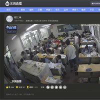 Microchips de seguimiento: el plan de China para combatir el absentismo entre los alumnos