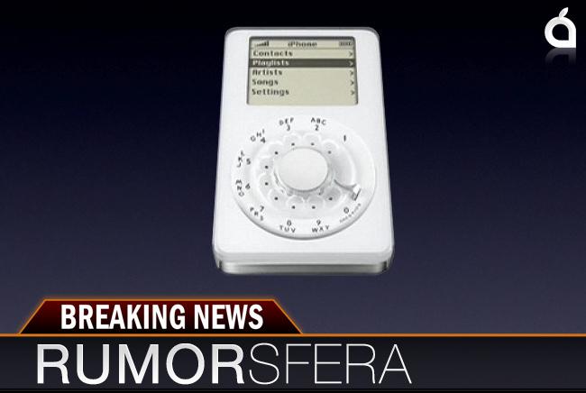 Rumorsfera Rumor Apple iPod iPad iPhone Mac