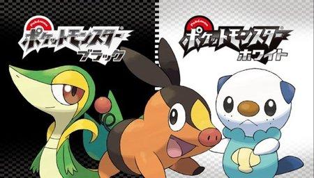 pokemon-blanco-negro-analisis-001.jpg